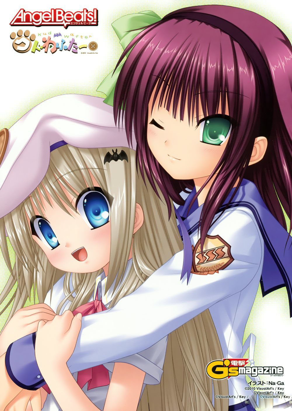 【Little Busters!】与【库特wafter】 (12).jpg