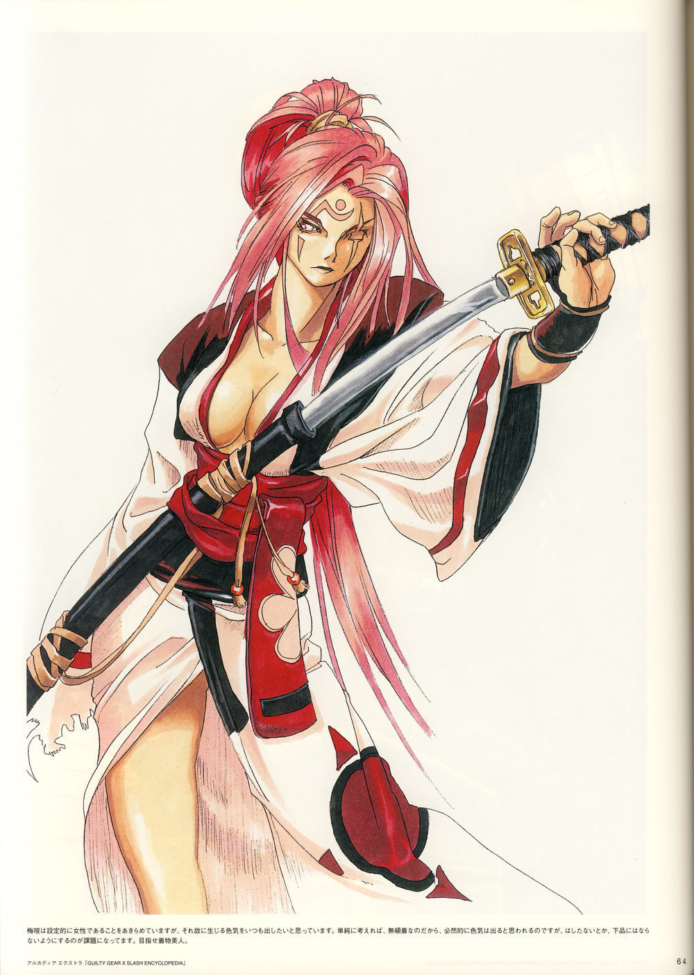 《罪恶装备-ARTWORKS OFGUILTY GEAR X》 (3).jpg