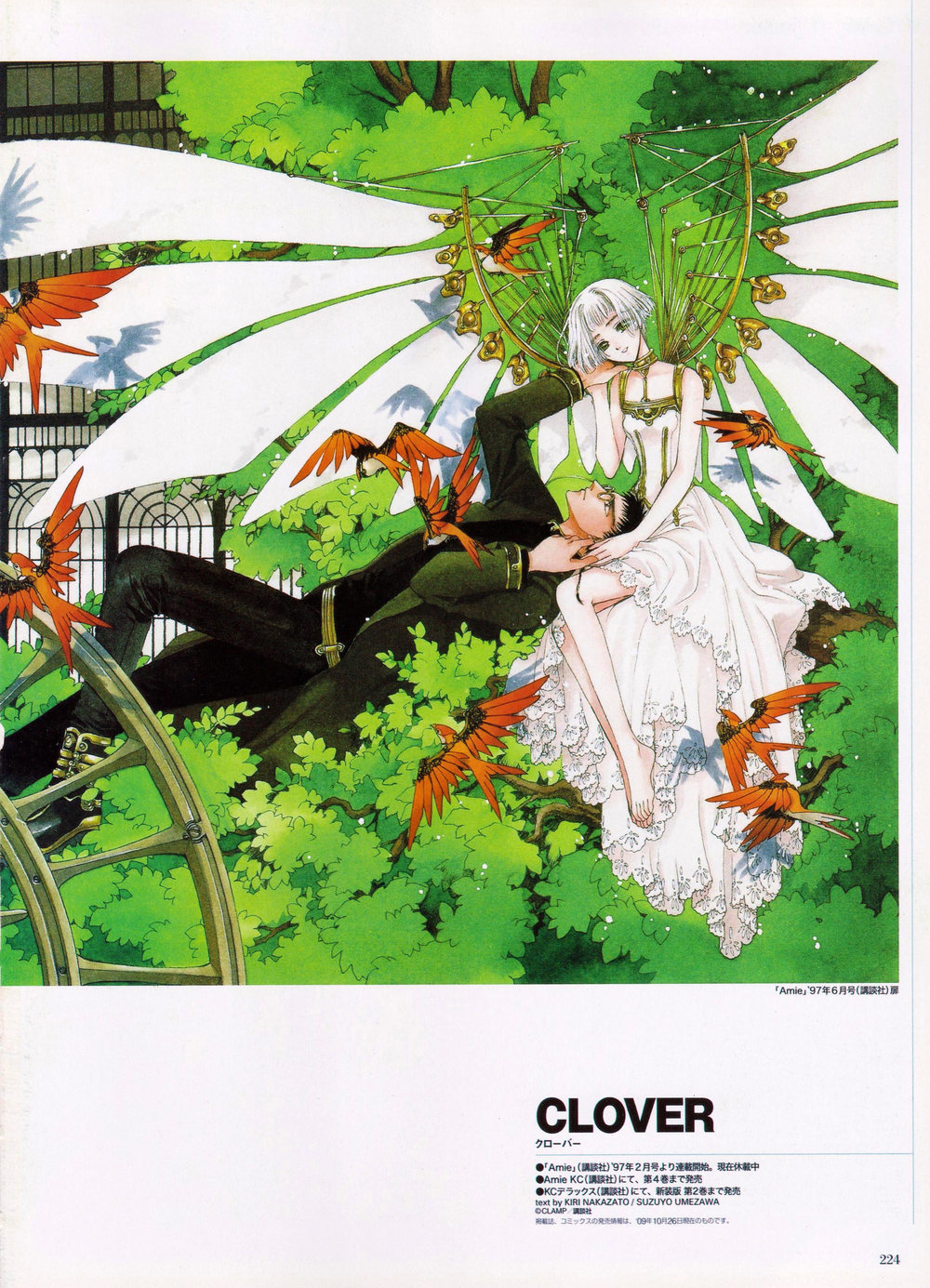 ABOUT总编特辑ALL CLAMP (1).jpg