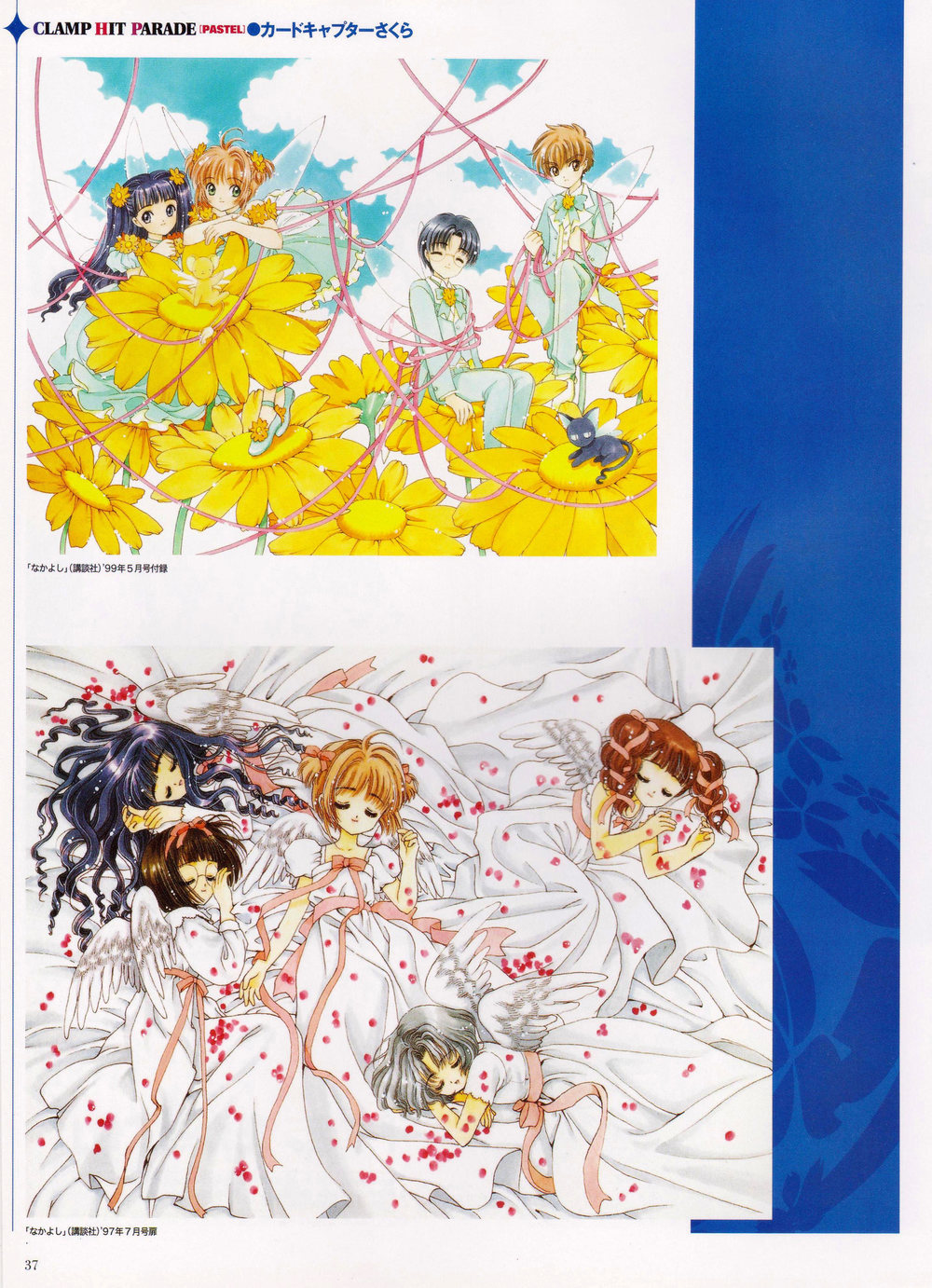 ABOUT总编特辑ALL CLAMP (5).jpg
