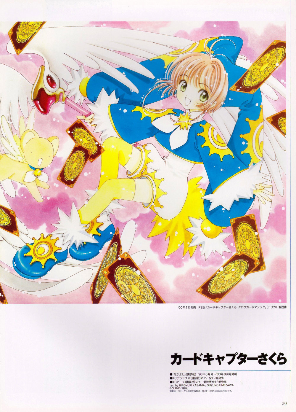 ABOUT总编特辑ALL CLAMP (4).jpg