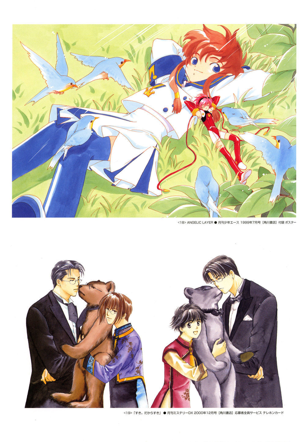 Clamp Su exhibition pamp (3).jpg