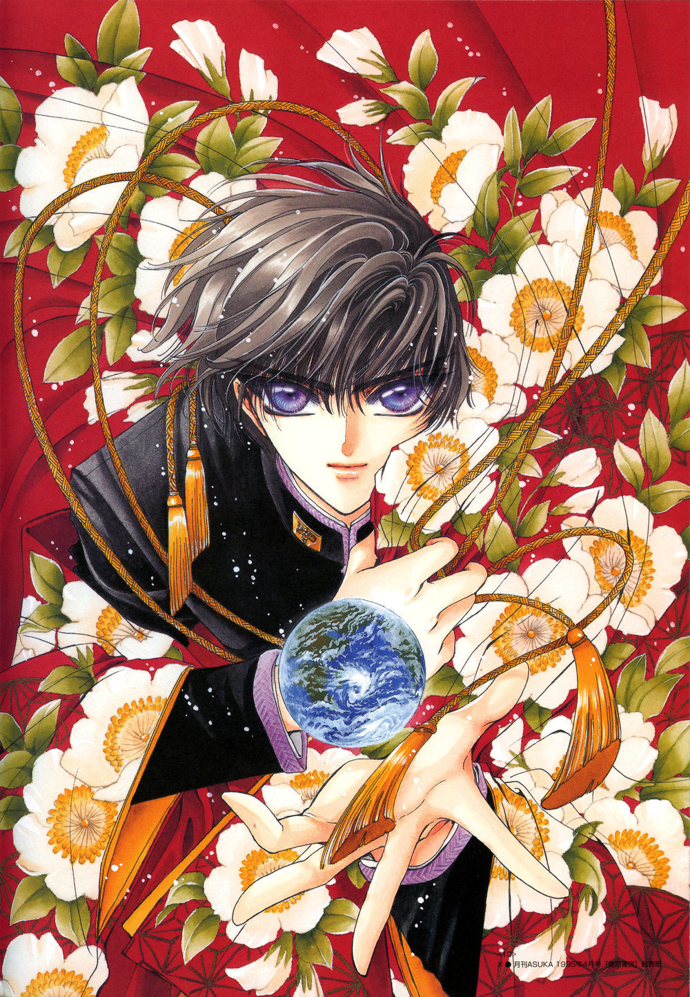 Clamp Su exhibition pamp (2).jpg