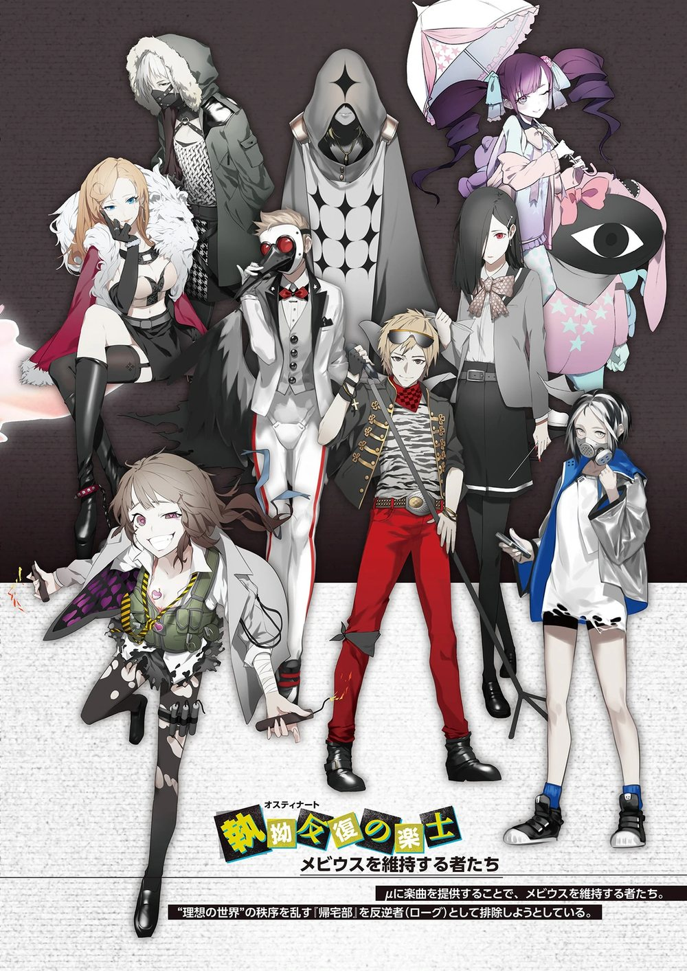 《卡里古拉过量The Caligula Effect Overdose》 (7).jpg