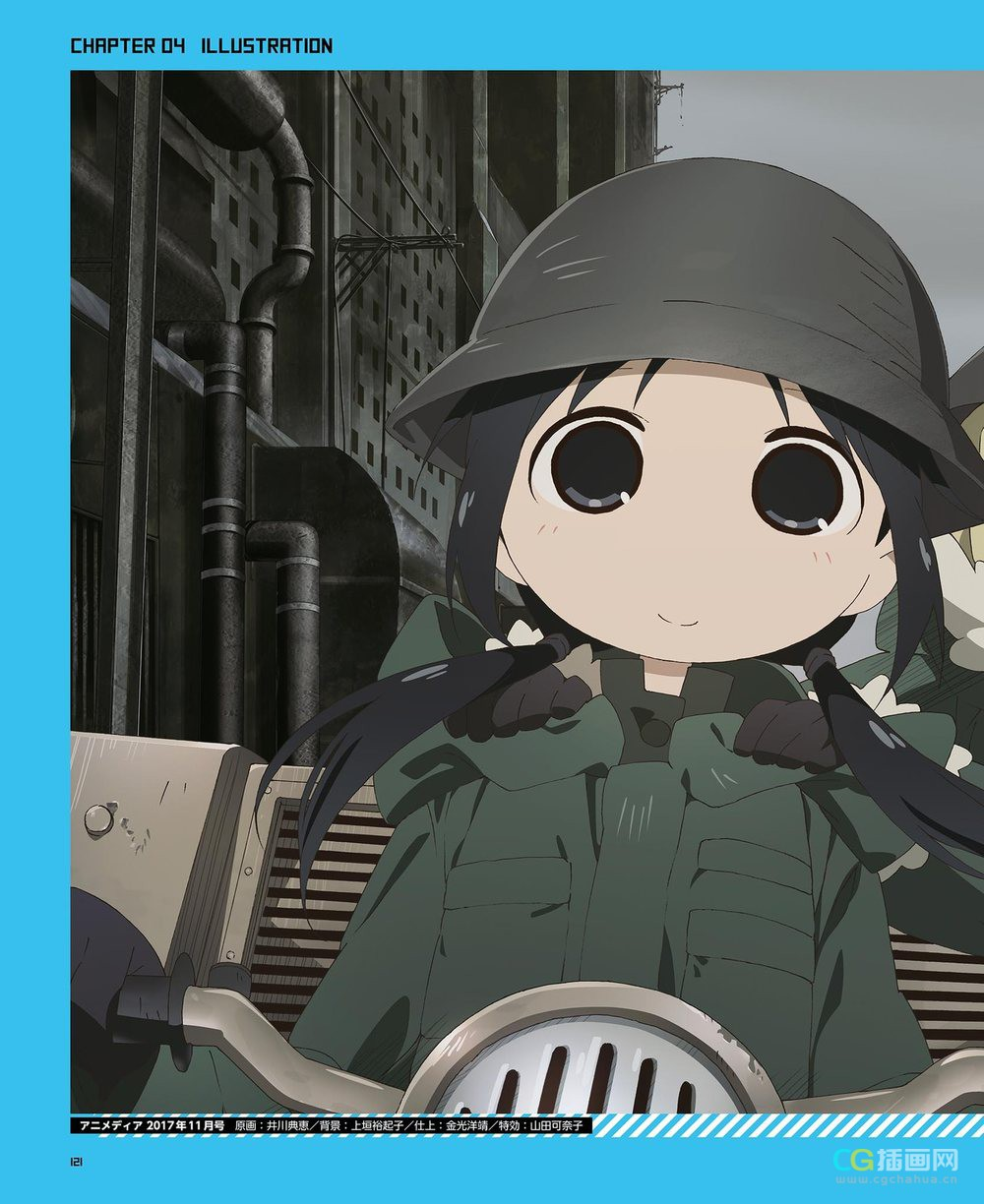 《少女终末旅行(Girls Last Tour)》 (6).jpg